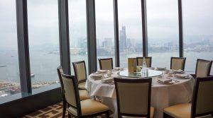 ah-yat-harbour-view-restaurant