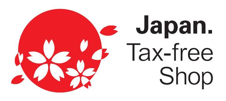 日本免稅店
