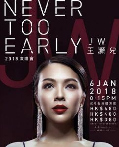 """JW王灝兒 """"Never Too Early"""" 演唱會 2018"""