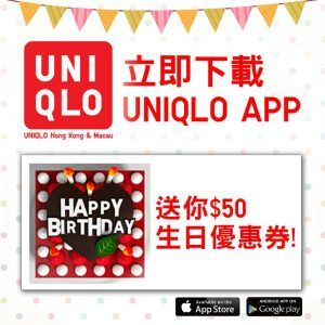UNIQLO app︰$50優惠券