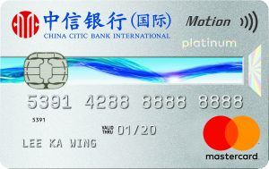 信銀國際CITIC Motion信用卡