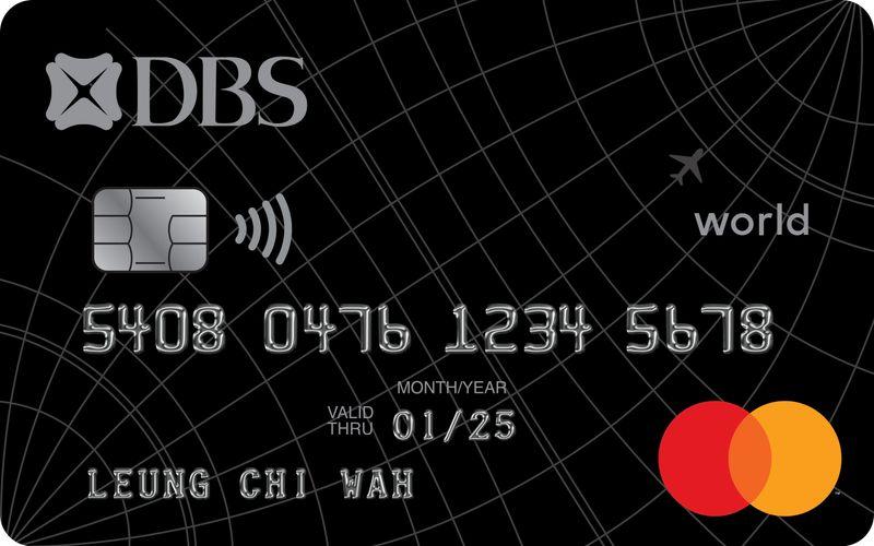 DBS World Mastercard