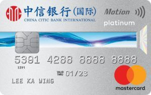 CITIC Motion Card