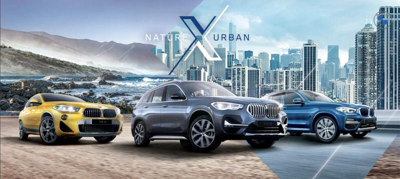 BMW NATURE X URBAN