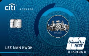 Citi Rewards CUP