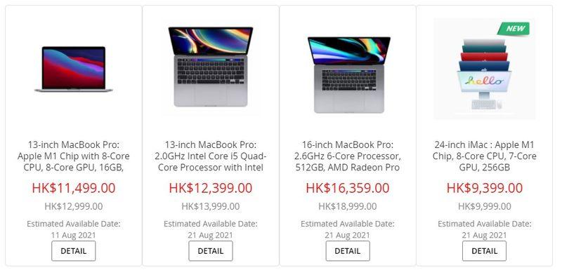 HKUST U Mac Program