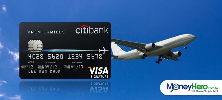Citibank PremierMiles 信用卡:購物. 旅遊.探索