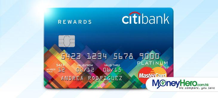盡享Citibank Rewards信用卡全年獎賞