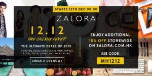 Apply for a Credit Card on Dec 12 to Enjoy HK$250 Coupons and 15% Off ZALORA Shopping